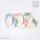 【愛吾兒】米諾娃 Minerva 【三層棉布】星空系列 手套(藍色/粉色/灰色)(MV2453)