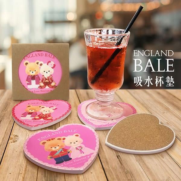 【英國貝爾】陶瓷吸水杯墊/多功能吸水墊《愛心造型》3入組