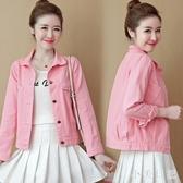 粉色牛仔外套女2020韓版學生長袖上衣原宿寬鬆休閒女夾克 LF4212『小美日記』