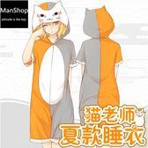 連體睡衣 ManShop二次元周邊貓老師夏目友人帳居家服【MEIQI-266】