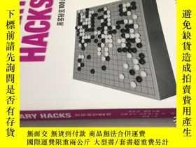 二手書博民逛書店Binary罕見Hacks:黑客祕笈100選 帶防僞標Y2011