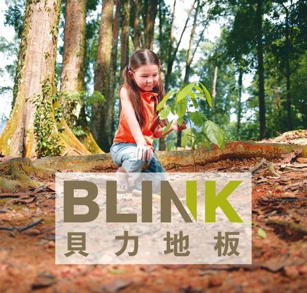 BLINK 貝力地板 海島 SPC石塑防水卡扣地板-7277布魯克棕橡-200片/8.4坪