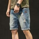 休閒短褲 五分牛仔短褲男破洞薄款休閒韓版寬鬆修身七分牛仔中褲潮馬褲男款