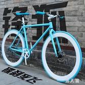 26寸死飛自行車活飛雙碟剎實心胎充氣胎自行車成人學生男女腳踏車 PA8019『男人範』