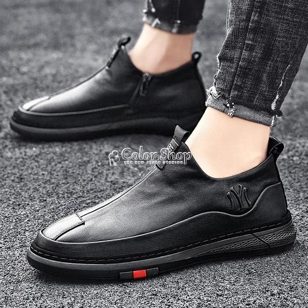 秋季男鞋2020新款英倫冬季工作休閒皮鞋男士百搭懶人黑色豆豆潮鞋 新年禮物