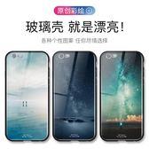 蘋果6手機殼玻璃防摔iphone7plus潮男女8p保護套6sPlus全包硅膠軟