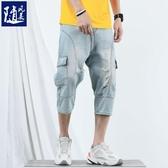 夏季 薄款破洞牛仔褲男7分褲 直筒寬鬆垂感闊腿工裝七分短褲潮 聖誕裝飾8折