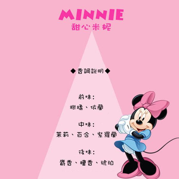Disney Minnie 甜心米妮香氛泡泡浴 350ml