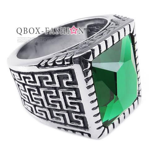 《 QBOX 》FASHION 飾品【R10025226】精緻個性招財祖母綠方鋯石鑄造鈦鋼戒指/戒環
