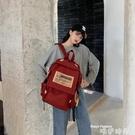 後背包 書包韓版原宿ulzzang女大容量高中學生初中生ins百搭電腦雙 唯伊時尚