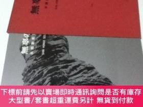 二手書博民逛書店本鄉新彫刻集罕見Shin Hongo sculptures 6 無辜の群Y449231 本鄉新 三彩社 出版