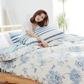 [SN]#L-UBB023#細磨毛天絲絨5x6.2尺標準雙人床包被套四件組-台灣製