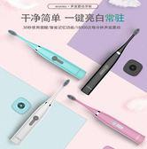 電動牙刷 電動牙刷成人家用軟毛非充電式防水自動情侶牙刷  夢藝家
