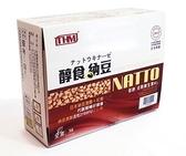 康富生技~醇食納豆30粒/罐