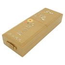 天成 弘道文房寶盒/毛筆組(塑膠盒)