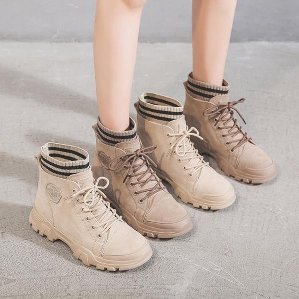 短靴 秋冬季馬丁靴女英倫風新款百搭秋款潮鞋女鞋短靴女靴子