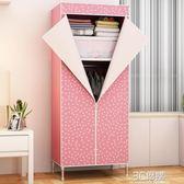 簡易布藝衣櫃現代簡約經濟型宿舍單人小衣櫃鋼管組裝收納衣櫥加固igo 3c優購