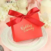 婚禮喜糖盒歐式喜糖袋子伴手禮盒結婚喜糖盒子婚慶回禮禮品盒批發【櫻花本鋪】