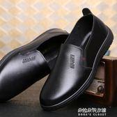 商務休閒男士皮鞋男鞋英倫一腳蹬懶人鞋防水工作平底單鞋  朵拉朵衣櫥
