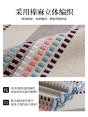 四季通用棉麻沙發墊布藝防滑亞麻客廳簡約現代靠背巾全包萬能套罩