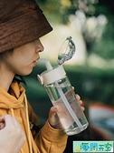 簡約運動戶外水壺高顏值吸管水杯孕婦成人大容量隨手杯男學生潮流【海闊天空】