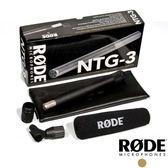 RODE NTG3 指向性麥克風 (RDNTG3) 【正成公司貨】