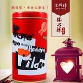 金德恩 台灣製造 一組2罐【黑師傅】牛奶/花生/草莓/巧克力 捲心酥 (400G/罐)
