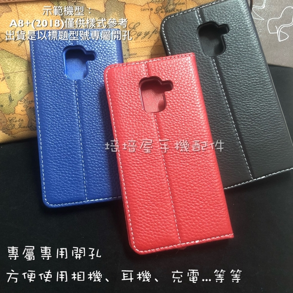 三星Note5 (SM-N920/N920)《簡約牛皮書本式皮套》真皮皮套 手機殼 保護套 真皮手機套 保護殼 側掀皮套