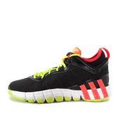 Adidas Crazyquick 2.5 Low [S84013] 男鞋 運動 籃球 黑  黃