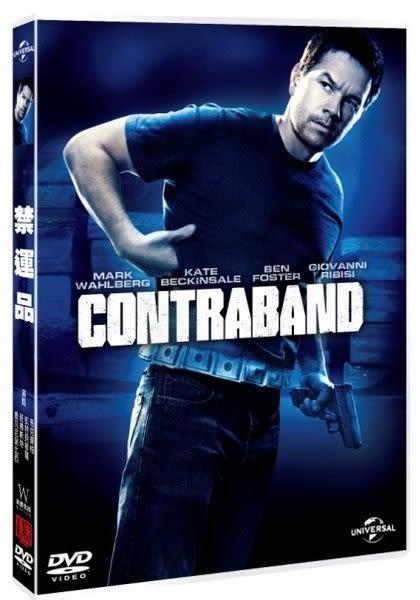 禁運品 DVD (購潮8)