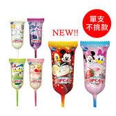 新款 日本限量 固力果 迪士尼棒棒糖-綜合飲料 (單支/不挑款) 婚禮贈禮 米奇棒棒糖 Glico