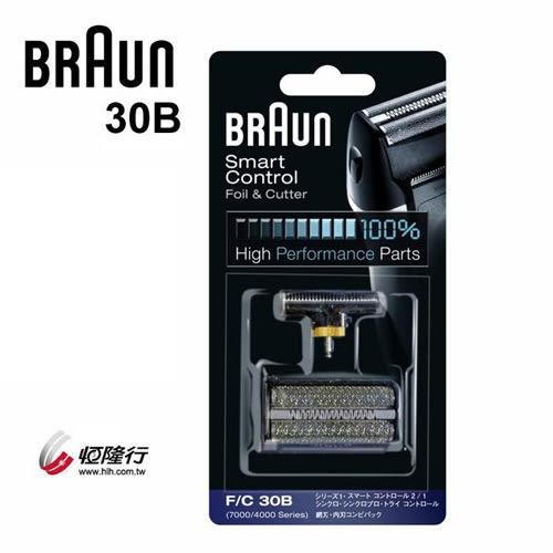 【德國百靈】BRAUN-刀頭刀網組(黑)30B