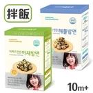 韓國 bebefood 寶寶福德 拌飯料 4g*7入 (魚魷/蔬菜)