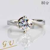 【GU鑽石】A67 生日禮物仿鑽訂婚戒指銀飾品白金人工鑽鋯石戒指水晶 Apromiz 80分造型鑽戒