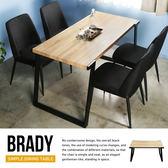餐桌 布萊迪工業風原木色餐桌 / H&D 東稻家居
