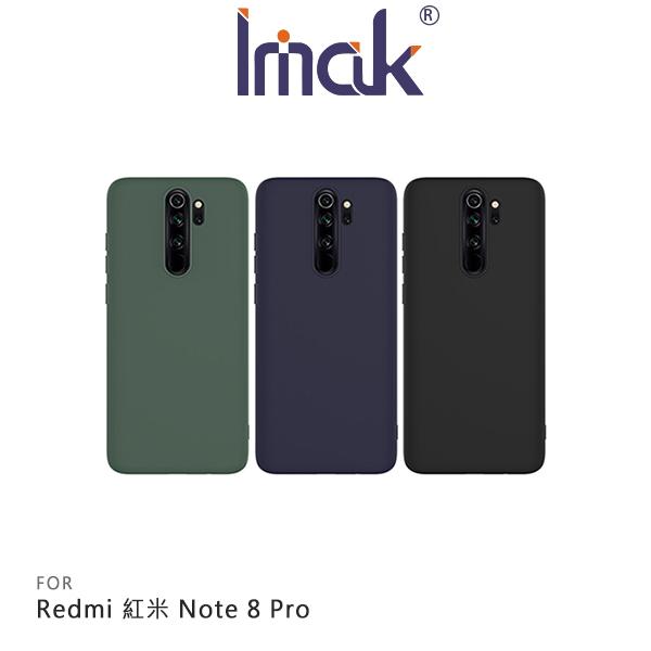 Imak Redmi 紅米 Note 8 Pro 磨砂軟套 不留指紋 纖薄 手機套 保護套 吊繩孔