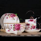 618好康鉅惠陶瓷餐具碗碟套裝盤子家用吃米飯碗湯碗