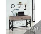{{ 海中天休閒傢俱廣場 }} G-02 摩登時尚 書桌系列 268-2 麥汀娜古橡色4尺三抽書桌