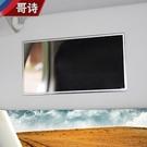 汽車遮陽板化妝鏡子 車載遮陽擋梳妝鏡 不銹鋼車內用裝飾鏡美容鏡 青木鋪子