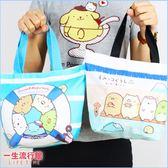 角落生物 正版  兒童 卡通 梯型 手提便當袋 野餐袋  B19109