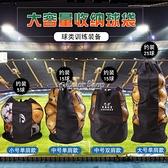 籃球包雙肩收納袋子訓練運動裝備束口球類背包足球單肩網兜籃球袋 快速出貨