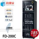 防潮家 FD-200C 經典時尚款 18...