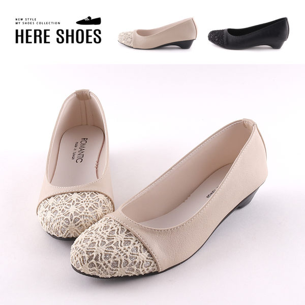 [Here Shoes]包鞋-MIT台灣製 皮質鞋面金蔥蕾絲鞋頭 純色簡約 娃娃鞋 低跟包鞋 OL通勤鞋-AN1241