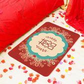 婚慶地墊 結婚地墊喜慶門廳門墊百年好合家用客廳加厚防滑入戶婚慶紅色腳墊【美物居家館】