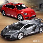 嘉業合金汽車模型仿真甲殼蟲車模可開門聲光回力兒童玩具車禮物TA3774【 雅居屋 】