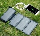 太陽能行動電源 太陽能充電寶pd快充無線戶外超薄便攜小巧手機【快速出貨八折下殺】