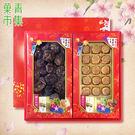 好事成雙禮盒(小) 埔里大香菇&日本干貝 附手提袋【菓青市集】