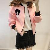 短外套女秋冬新款韓版初中學生閨蜜百搭短款夾克棒球服小外套【限時八折】