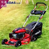割草機 MEDAS美達斯 汽油割草機小型多功能四沖程農用家用除草機剪草機