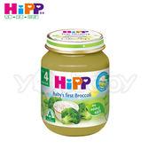 喜寶 Hipp 綠花椰菜泥 /果泥